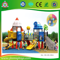 outer space theme outdoor kids amusement playground JMQ-T515B