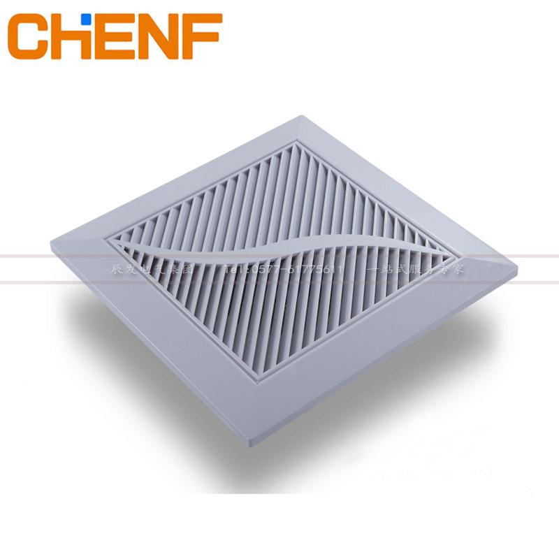 Ventilation Fakitchen Fumes Wc Bathroom