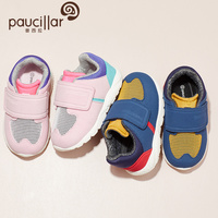 2020 fashion Kids casual Shoes baby girl and boy sneakers