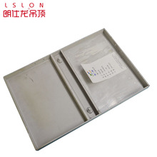 baffle ceiling outdoor ceiling panel aluminium ceiling design for shop mall