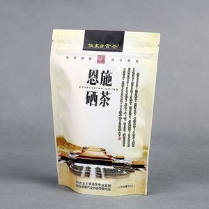 Widely Use Top Selling Tea Bag Paper Roll
