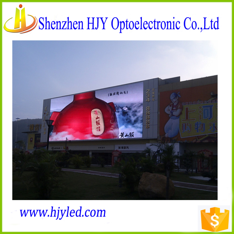 p5.95 outdoor display a LED with safety razor blades