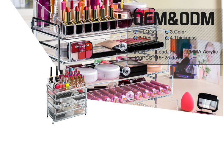 Small Plastic Makeup Adjustable Multi-Function Acrylic Cosmetic Organizer