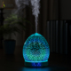 Norway aroma diffuser hybrid humidifier with 3d effect glass shell