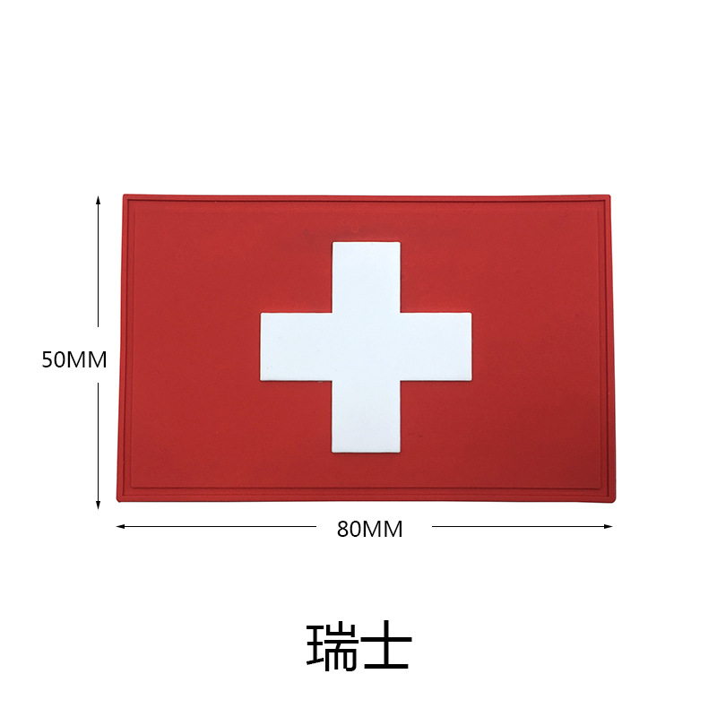 Apparel Sewing & Fabric 3d Pvc Rubber Red Cross Flag Of Switzerland Swiss Cross Patch Medic Paramedic Tactical Army Morale Badge Less Expensive