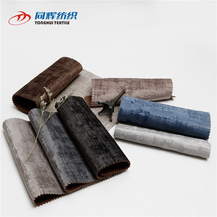 RY6018 Customized Wholesale Home Textile Sofa Turkey Fabric