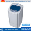 High Quality 5kg laundry dryer/cloth dryer/clothes dryer machine