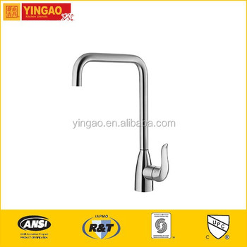 C30S Newly designed kitchen faucet side spray replacement