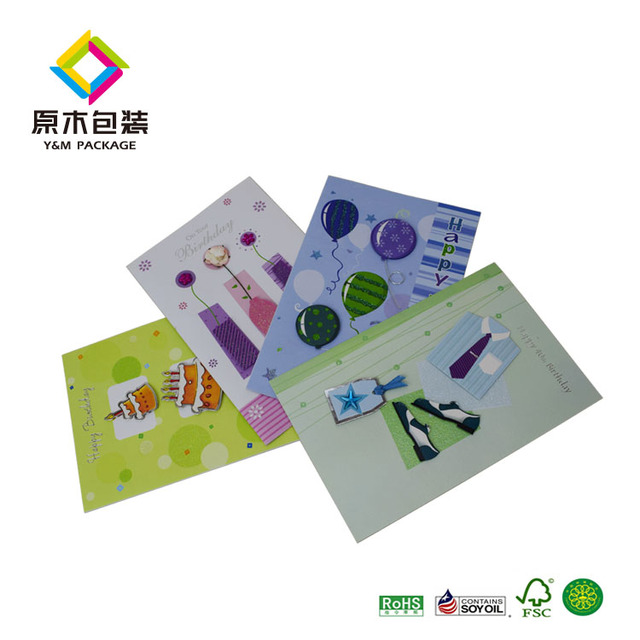 Buy cheap china birthday card packs products find china birthday happy birthday greeting paper cards variety pack greeting cards collection bookmarktalkfo Images