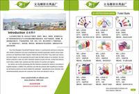 10g Thick Aroma Beads Wardrobe Scented Sachets Air Freshener - Buy ...