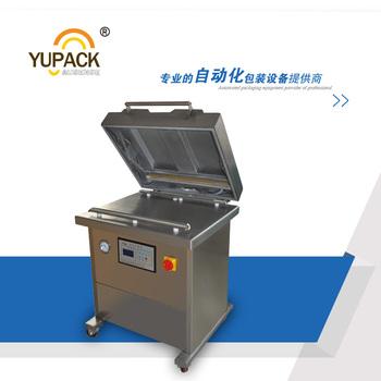 yupack single chamber vacuum sealer vacuum machine