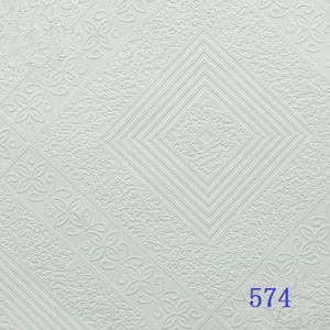 2X4 Gypsum Ceiling Tiles 60X60 Cheap Price Gypsum Ceiling Board