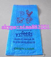 multi color laminated polypropylene woven bag for livestock,farm animal feed pp woven packing