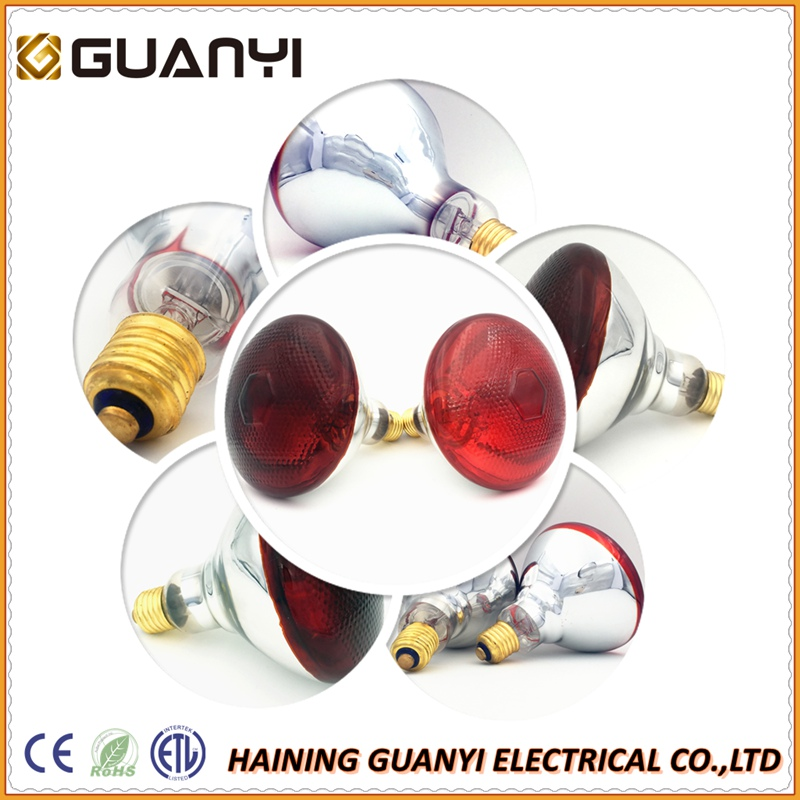 GUANYI brand infrared ir light source heat lamps
