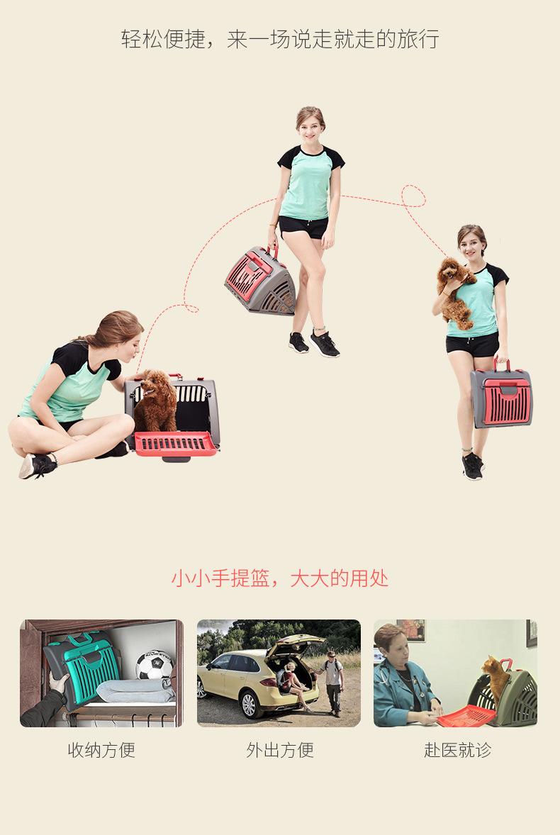 Serviceable Environment-friendly wholesale pet carrier dog,foldable pet carrier,dog carrier