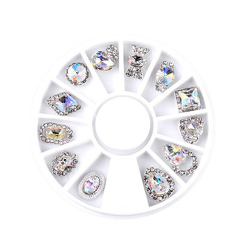 Wholesale White AB Alloy Shaped Nail Ornament For Nail Carousel Jewelry