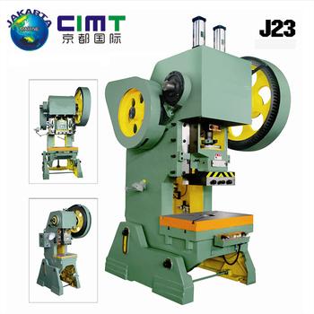 Small Plate Cnc Hydraulic Hole Punching Machine / Sheet ...