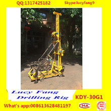 Cheapest Hydraulic Portable Hydraulic KDY-30G1 Water Well Drilling Rig