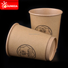 Custom printed disposable paper heat-resistant coffee cup