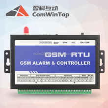 gsm rtu data logger control system for water levels