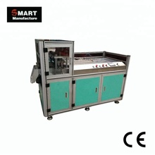 SMCPM-A3A Automatic Paper and PVC Card Cutter