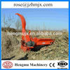 small farm equipment lawn tractor wood hammer mill crusher