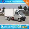 2.5 ton mini small freezer truck changan CCAG refrigerator truck hot sale