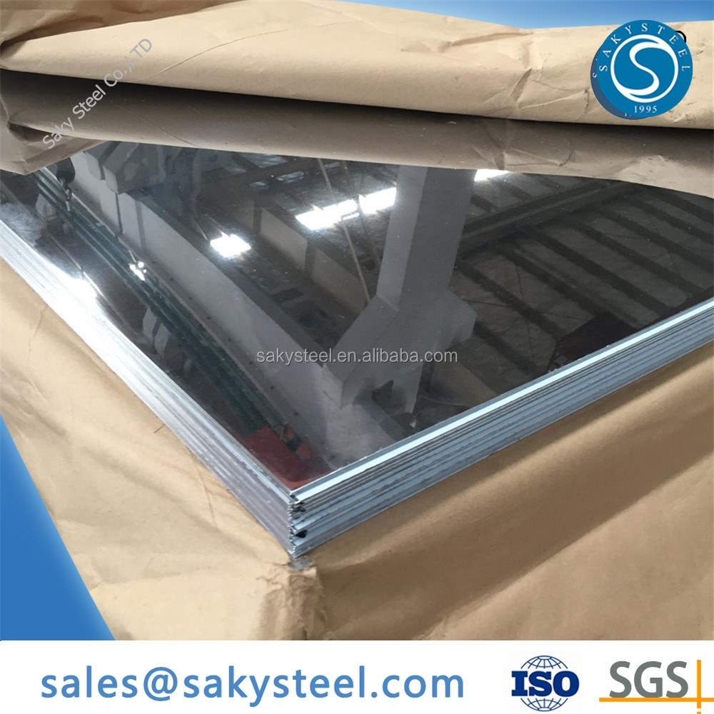 High quality astm 440 stainless steel plate