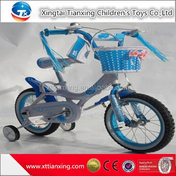 Girls Bicycle Made In China,China Suppliers Folding Bicycle Bmx ...