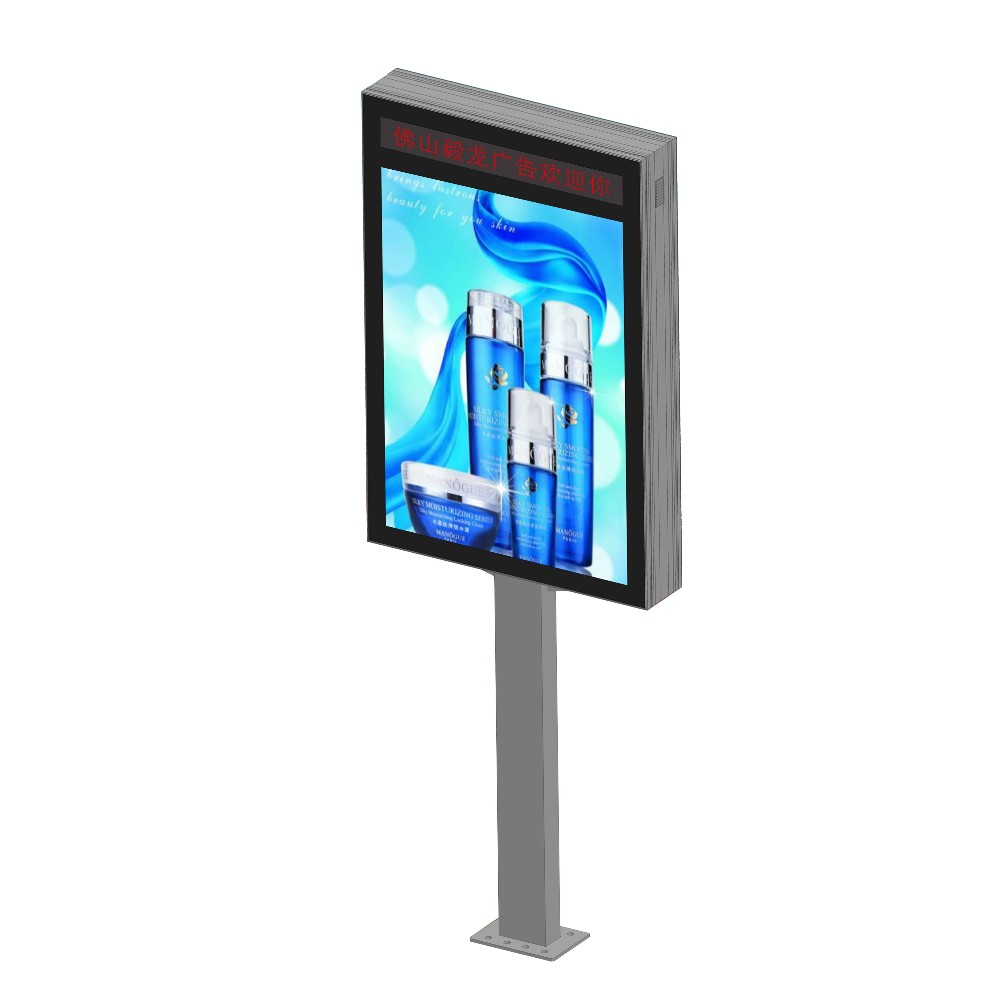 product-City street Double sided advertising led display scrolling light box-YEROO-img-5