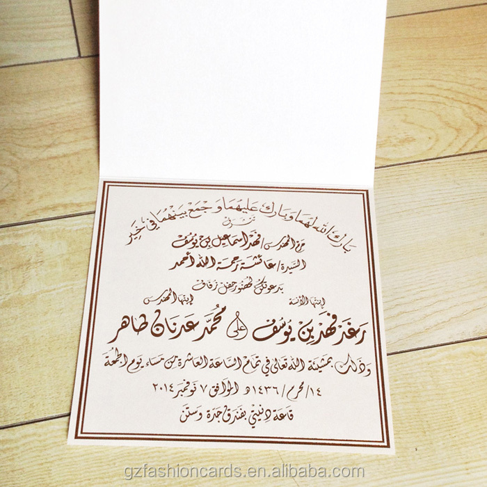 wedding card sle in - 28 images - marriage wedding cards pictures ...