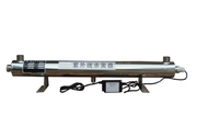 New!High performance 110w uv led sterilization for food industrial,whole house water filtration systems and water treatment