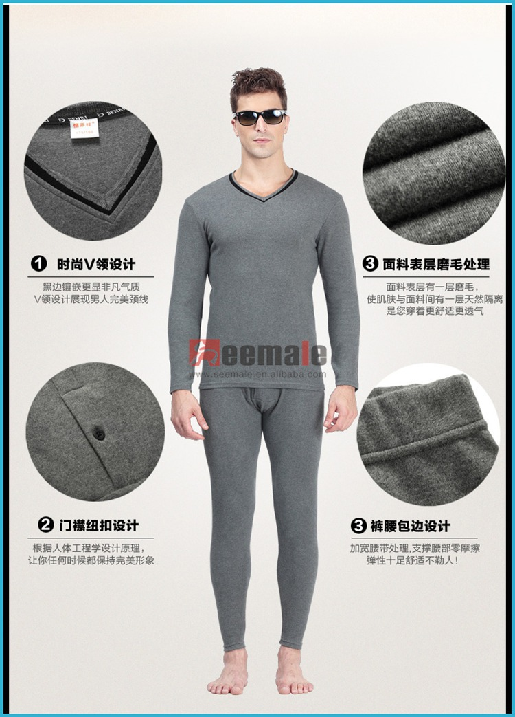 Combed Cotton Lycra Heated Thermal Underwear Men Thick Long Sleeve ...