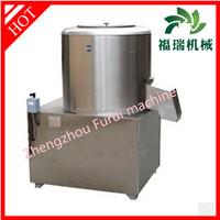 Excellent!!! wet wheat flour mixer machine/flour mixing machine/mixing flour machine