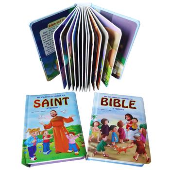 Vivid And Colourful Children Bible Story Hardboard Books For Kindergarten  Kids - Buy Bible Books For Kids,Children Bible Story Book,Fashion Design