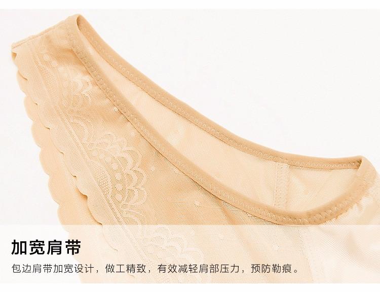 Postpartum Compression Belt Corset Belly Wrap Belt After C Section Postnatal Stomach Band Postpartum Shapewear 12