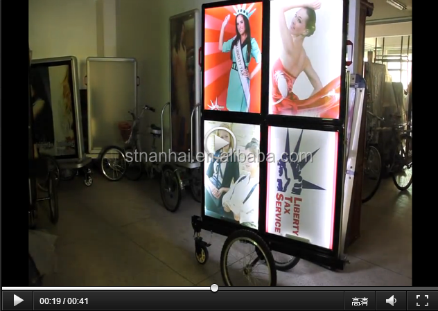 J8-0002 Economic attractive picture advertising bike trailer for shopping mall