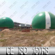 PVC membrane biogas storage holder in India projects