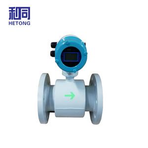 DN100 electromagnetic water flow meter home depot