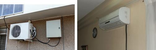 climatiseur avec panneau solaire 18000btu bonne qualit 5. Black Bedroom Furniture Sets. Home Design Ideas