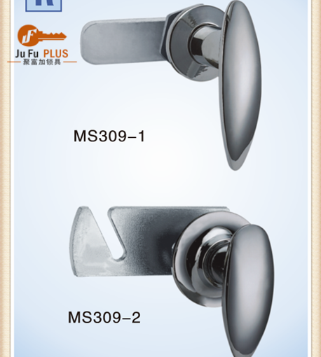 Bedroom Door Lock, Bedroom Door Lock Suppliers and Manufacturers ...
