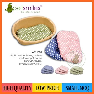 Dog Bed Inserts Dog Bed Inserts Suppliers And Manufacturers At