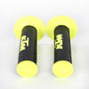 HAISSKY black and yellow grip handle handle grip motorcycle custom bike handle grips