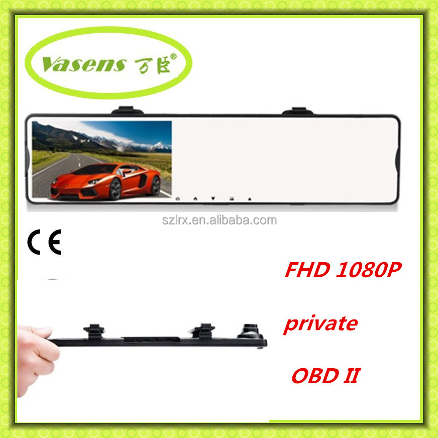 2016 Phisung New arrival Dual lens parking Mirror DVR Big Screen 4.3 LCD Display camera car Blue Mirror Unique Ultra Thin design