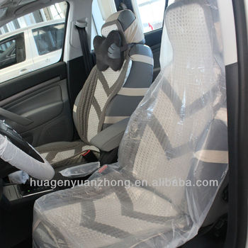 Disposable Auto Baby Car Seat Cover Plastic Car Seat Cover