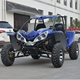 china atv four wheel motorcycle price 4wd UTV buggy 500cc 4x4 atv