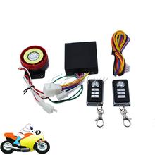 Scooter Motorcycle Burglar Alarm Security System Remote Start Lock Moto Bike Anti Theft Protection for Honda Yamaha Suzuki