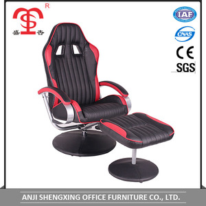 Boss Recliner Chair Wholesale, Home Suppliers   Alibaba