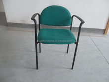High technology low price high end visitor chair