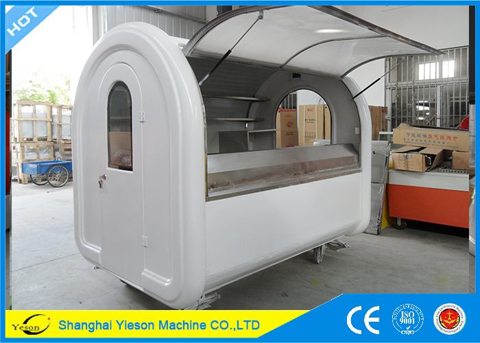YS-BF230F Multifunction ice cream trailer stall burger